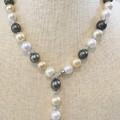 Fine South Sea Pearl Natural Multi-Color Lariat Necklace